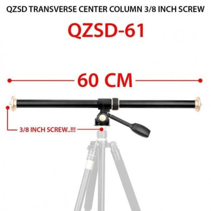 Beike QZSD Q61 Transverse Center Column - Flat Lay Tripod Extension Arm