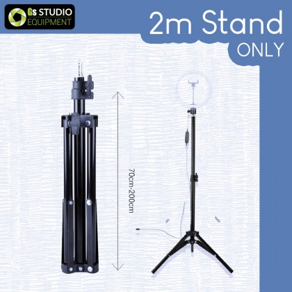 [Ready Stock] GS 26cm LED Ring Light with 2m Tripod Stand Youtuber FB Live Mobile Shooting Tik Tok Live Stream Light